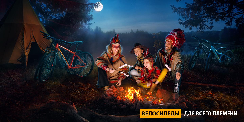 Купить велосипеды для всей семьи в Стерлитамаке